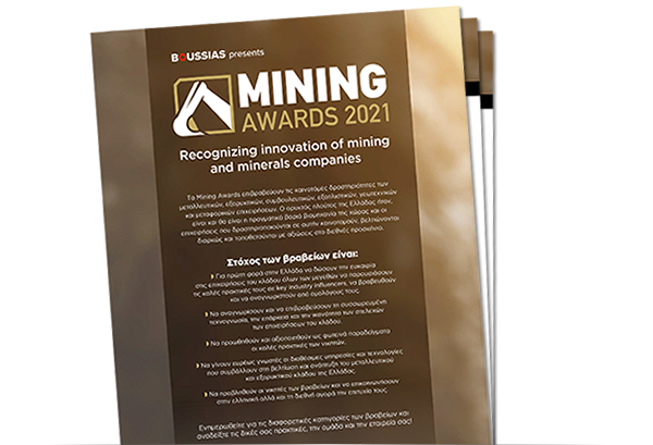 Mining Awards 2021 | Download Entry Guidelines